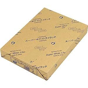 王子製紙 コピー用紙 A4 白色度90% 500枚 ス-パ-ホワイトライラツク-A4
