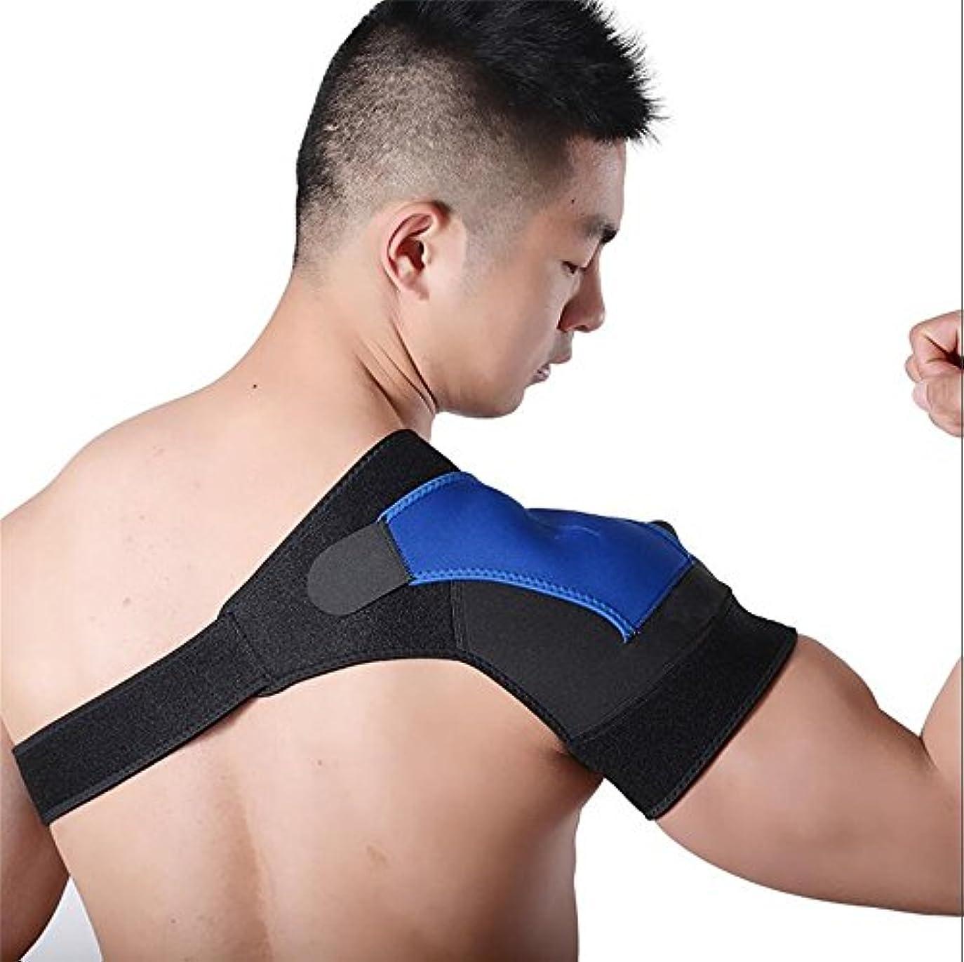 男取得シャーZSZBACE 肩サポーター 右肩 左肩 肩 肩固定 けが 防止 マジック テープ式 男女兼用 簡単装着 (左肩用, ブルー)