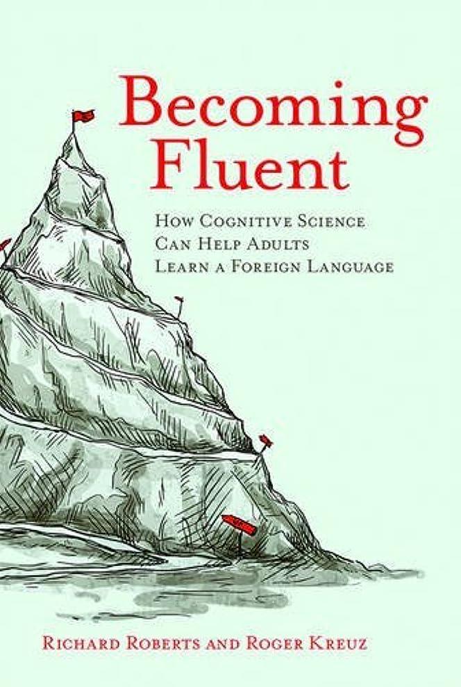 手紙を書くミニサンプルBecoming Fluent: How Cognitive Science Can Help Adults Learn a Foreign Language (The MIT Press)