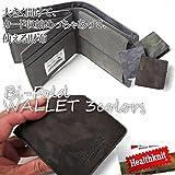(ヘルスニット) Healthknit 財布 二つ折り 小銭入れあり サイフ さいふ メンズ レディース