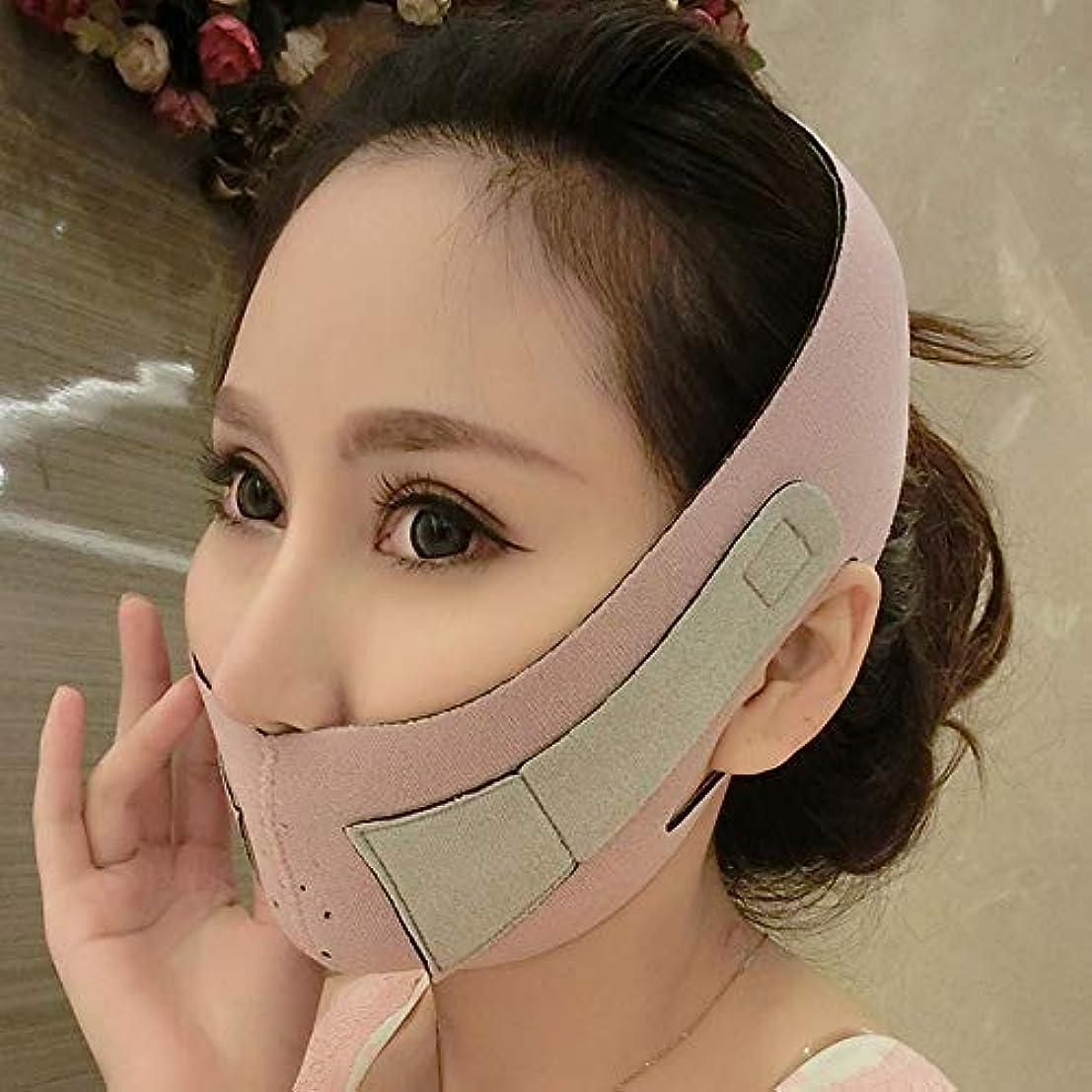 トン持っている高速道路シンフェイス包帯シンフェイスマスクフェイスリフトアーティファクトレイズVフェイスシンフェイスフェイスリフティング美容マスク小フェイス包帯 (色 : B)