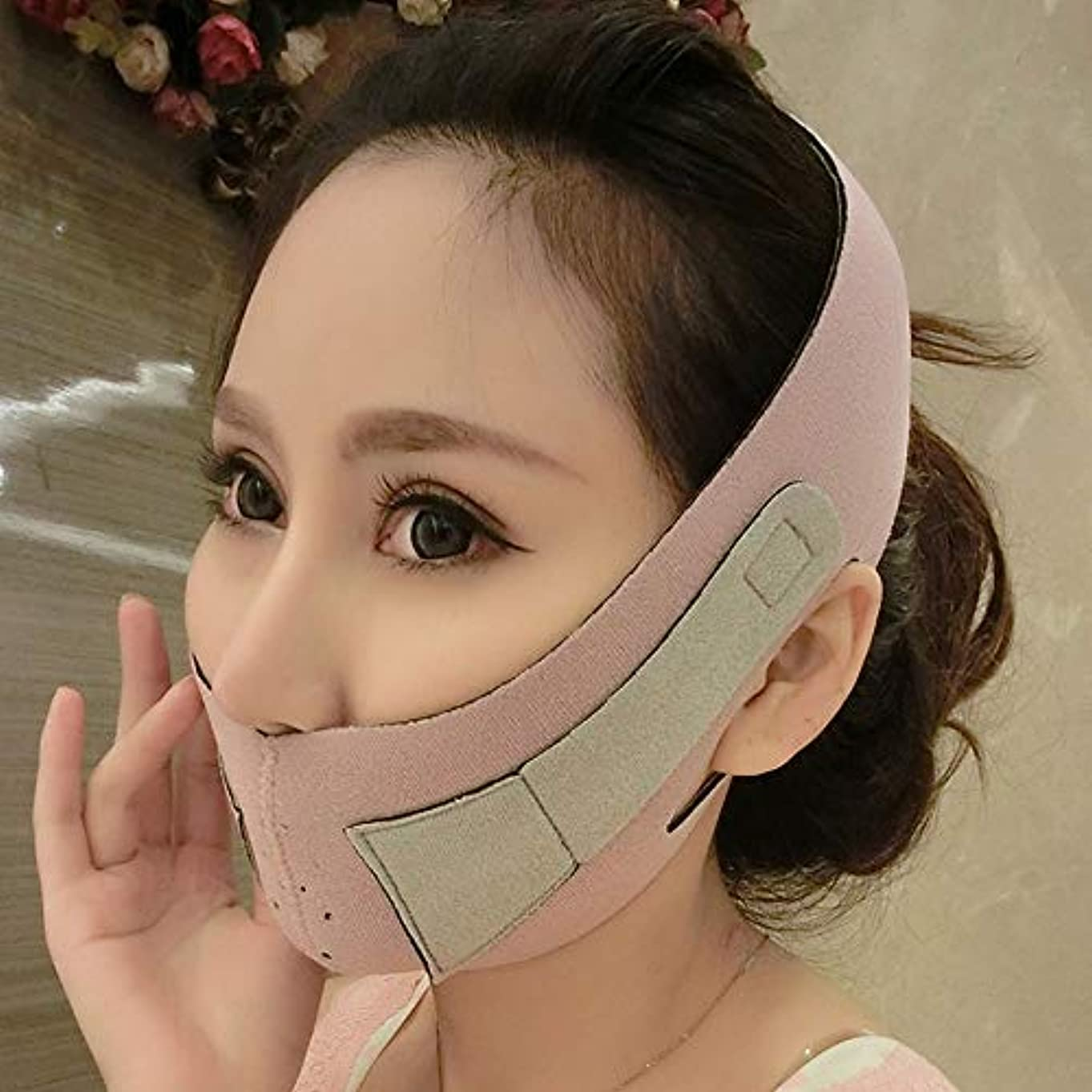 民間委託アライメント飛強強 シンフェイス包帯シンフェイスマスクフェイスリフトアーティファクトレイズVフェイスシンフェイスフェイスリフティング美容マスク小フェイス包帯 スリムフィット美容ツール (Color : B)