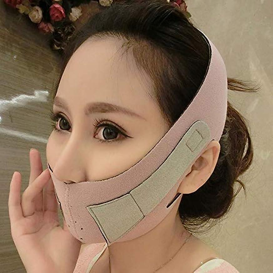 変更可能拍手祈りシンフェイス包帯シンフェイスマスクフェイスリフトアーティファクトレイズVフェイスシンフェイスフェイスリフティング美容マスク小フェイス包帯 (色 : B)