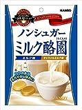 カンロ ノンシュガーミルク酪園 72g×6袋