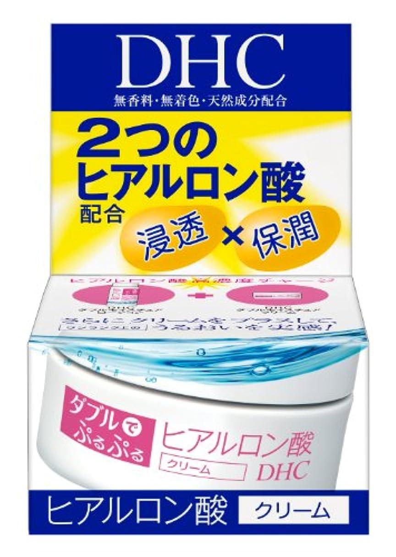 講義熟読マウスDHC ダブルモイスチュアクリーム 50g