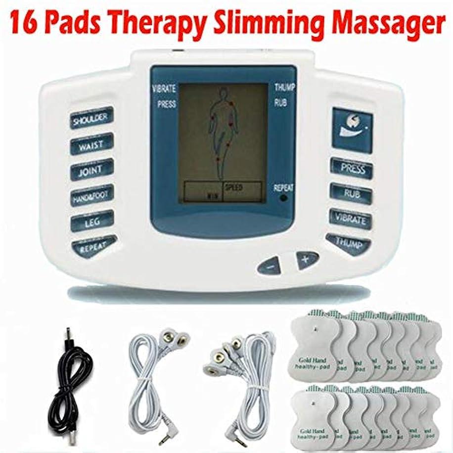 シンプルさレンダリングソファー背部マッサージャー電気筋肉刺激装置鍼治療療法の減量機械16パッド全身のボディマッサージマッサージ痛みを和らげる