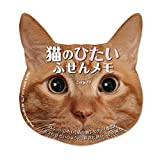 猫のひたい 付箋メモ ペペ