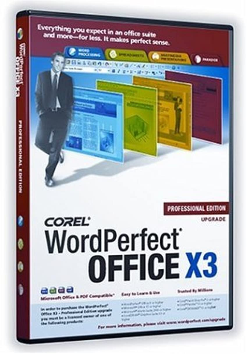 蓮思い出す兄弟愛WordPerfect Office X3 Pro UPG 英語版