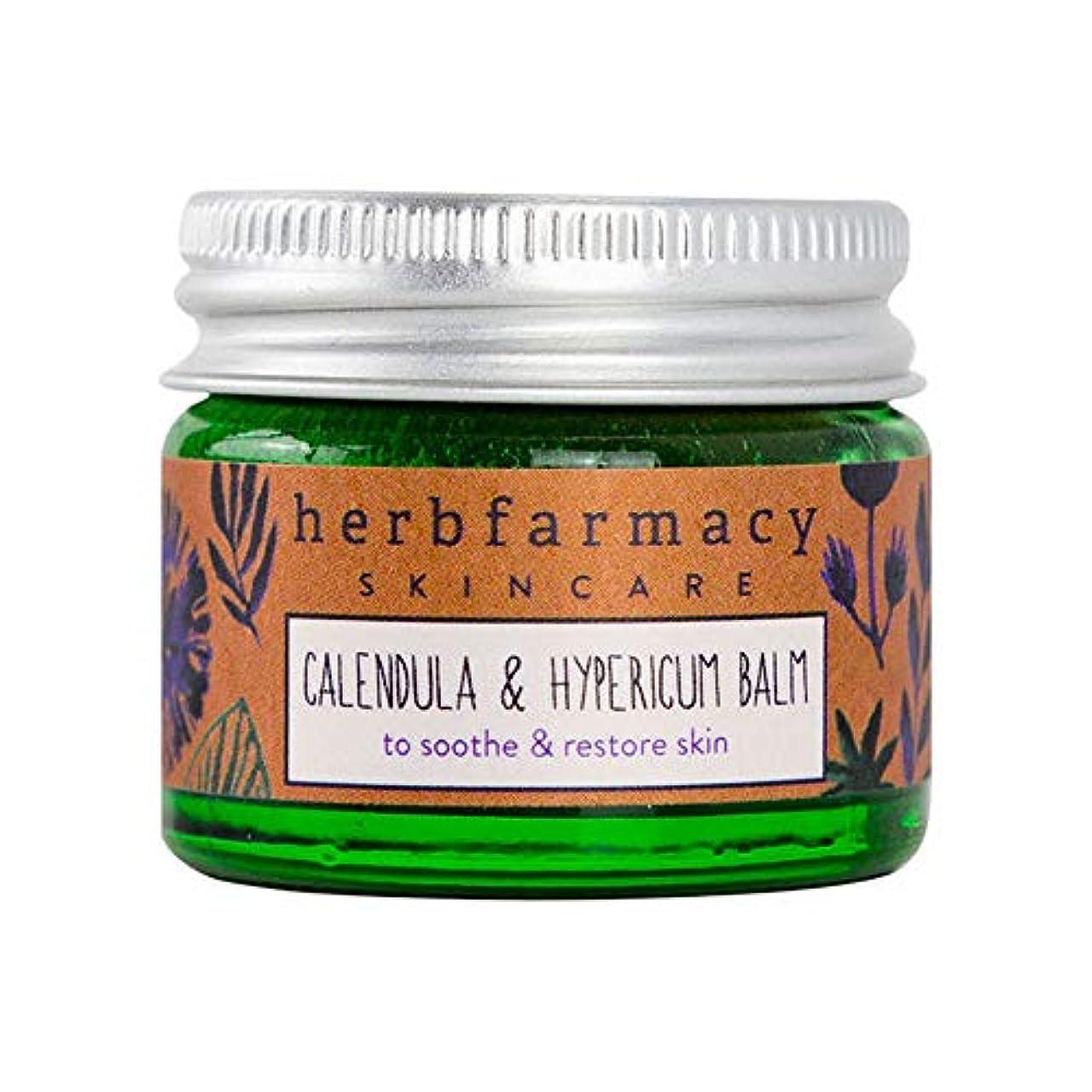 光の文房具運賃ハーブファーマシー (herbfarmacy) カーミング バーム 〈フェイスバーム〉 (20mL)