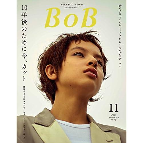 月刊BOB 2016年11月号 [別冊つき]