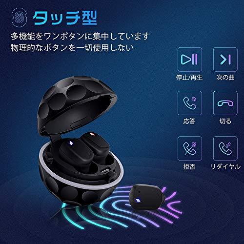 『【Bluetooth 5.0進化版】AIKAQI 完全 ワイヤレスイヤホン 自動ペアリング 自動ON/OFF Bluetooth イヤホン ワンボタン設計 軽量 左右分離型 高音質 IPX5防水&防汗 ブルートゥース イヤホン 片耳 両耳とも対応 マイク内蔵 両耳通話 ハンズフリー通話 充電収納ケース付き B06 ブラック』の2枚目の画像