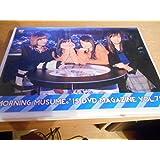 DVD「モーニング娘。'15 DVD MAGAZINE Vol.79」DVDマガジン