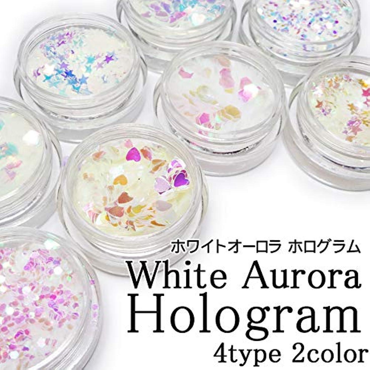 逆にグリップ連続したホワイトオーロラ ホログラム(ケース入り)約1g前後入り 各種 (ピンク, 4.ハート)