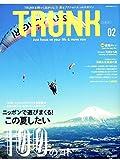 TRUNK〔トランク〕Vol.2 (NEKO MOOK) 画像