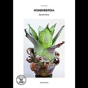 HOHENBERGIA -Serrate Tanks-