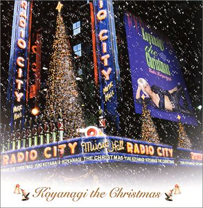 Koyanagi the Christmas