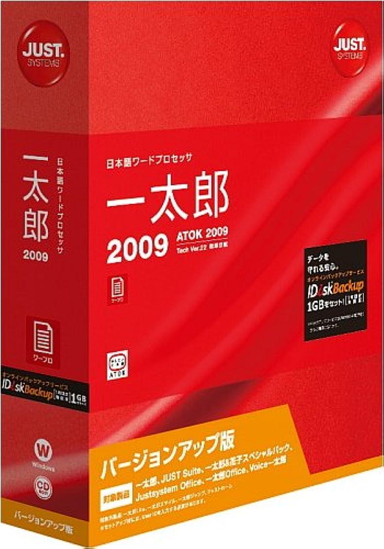 見ましたラフレシアアルノルディ餌一太郎2009 バージョンアップ版