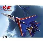 1/72 Su-27ロシアンナイツ