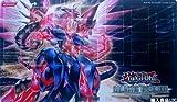 遊戯王 プレイマット 公式 英語版 超銀河眼の光子龍 Galactic Overlord Sneak Peek