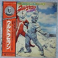 特撮サントラ「ウルトラセブン」LPレコード
