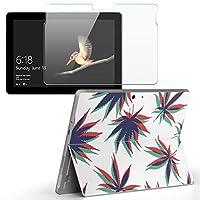 Surface go 専用スキンシール ガラスフィルム セット サーフェス go カバー ケース フィルム ステッカー アクセサリー 保護 カラフル 植物 模様 010907