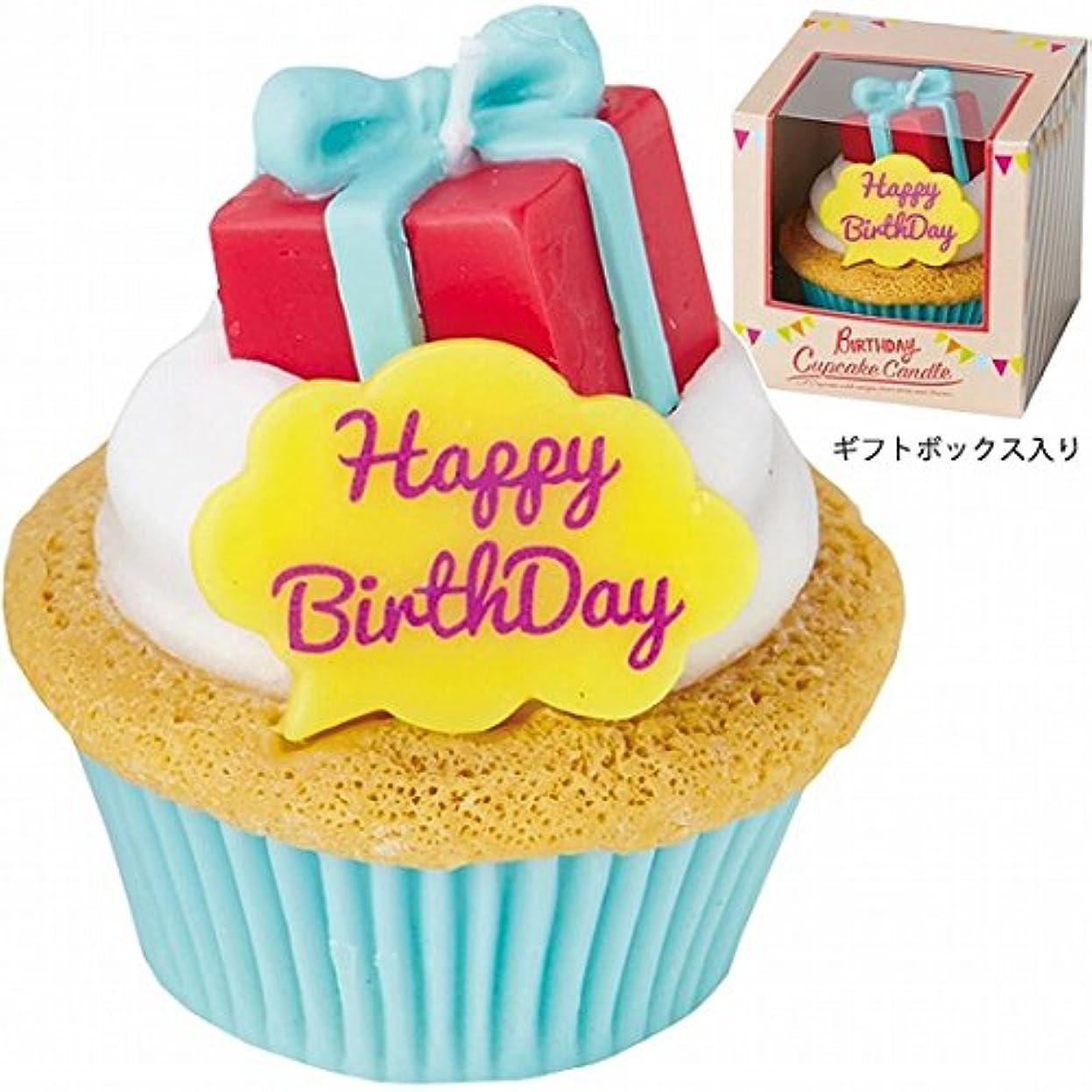 知覚的立ち向かう争いカメヤマキャンドル(kameyama candle) バースデーカップケーキキャンドル 「プレゼント」6個セット