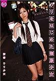 ウリをはじめた制服少女 80 新宿ウリ少女 [DVD]