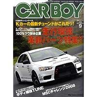 CAR BOY (カーボーイ) 2008年 09月号 [雑誌]
