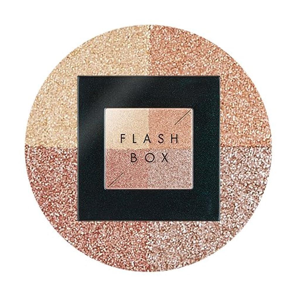 戸惑う古風な差別的APIEU Flash Box (#2 Lustering Time) / [アピュ/オピュ] フラッシュボックス [並行輸入品]