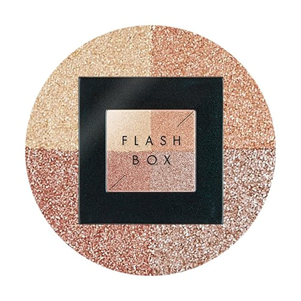 クリープ更新勝者APIEU Flash Box (#2 Lustering Time) / [アピュ/オピュ] フラッシュボックス [並行輸入品]