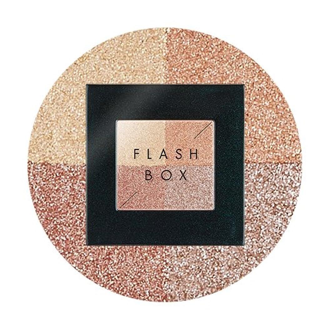 故意の静的必要とするAPIEU Flash Box (#2 Lustering Time) / [アピュ/オピュ] フラッシュボックス [並行輸入品]