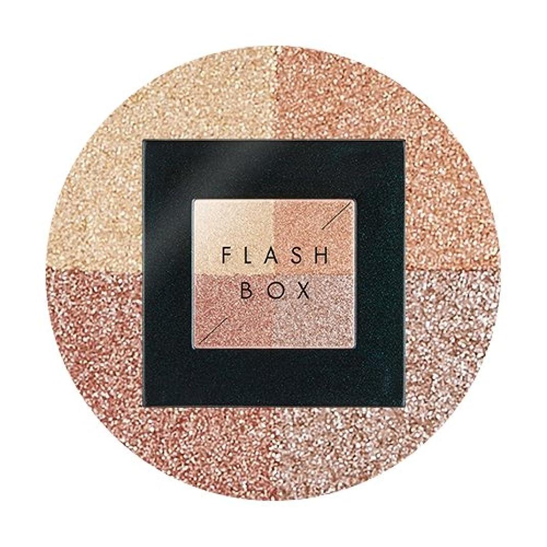 借りている下る抵抗力があるAPIEU Flash Box (#2 Lustering Time) / [アピュ/オピュ] フラッシュボックス [並行輸入品]