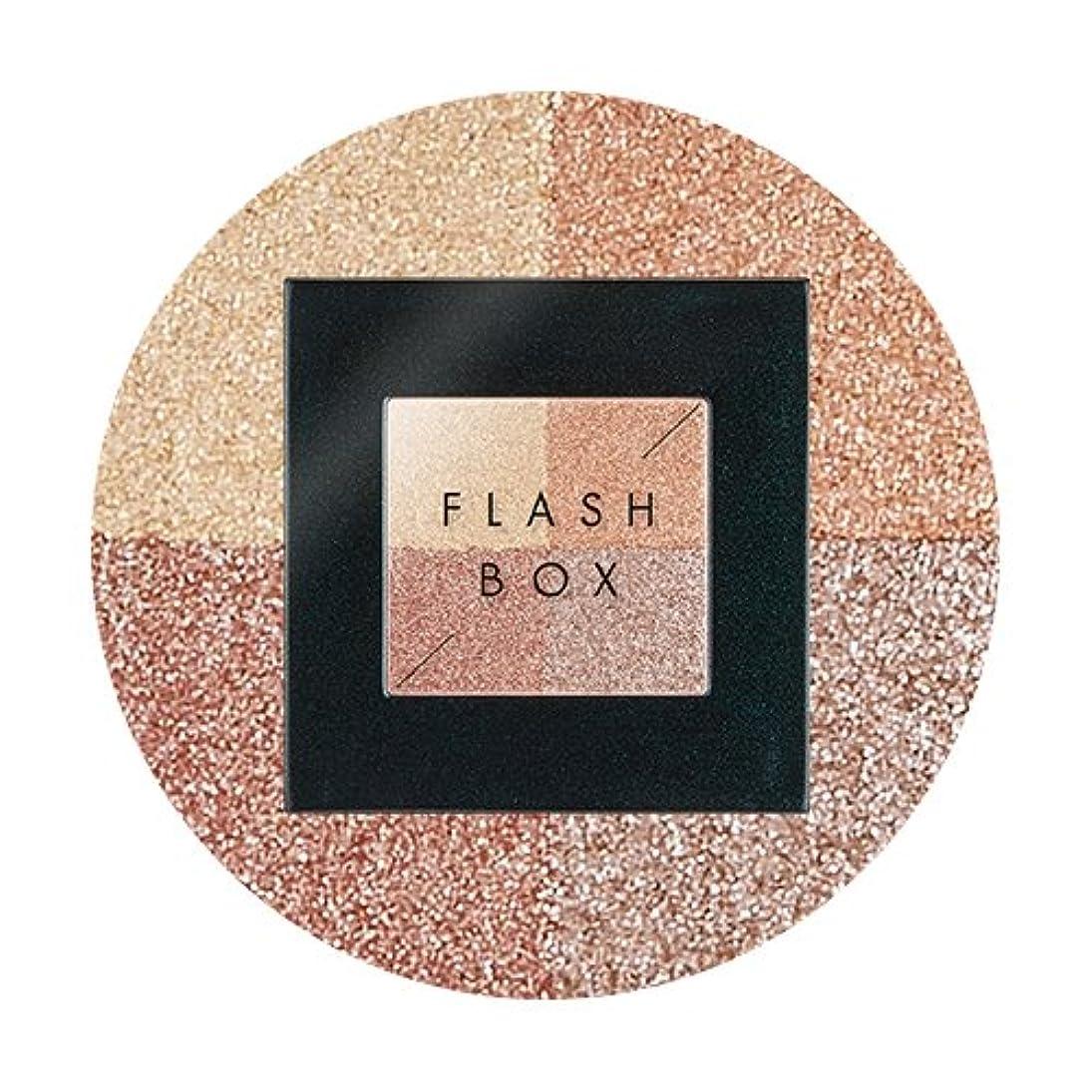 前部めまい怒っているAPIEU Flash Box (#2 Lustering Time) / [アピュ/オピュ] フラッシュボックス [並行輸入品]