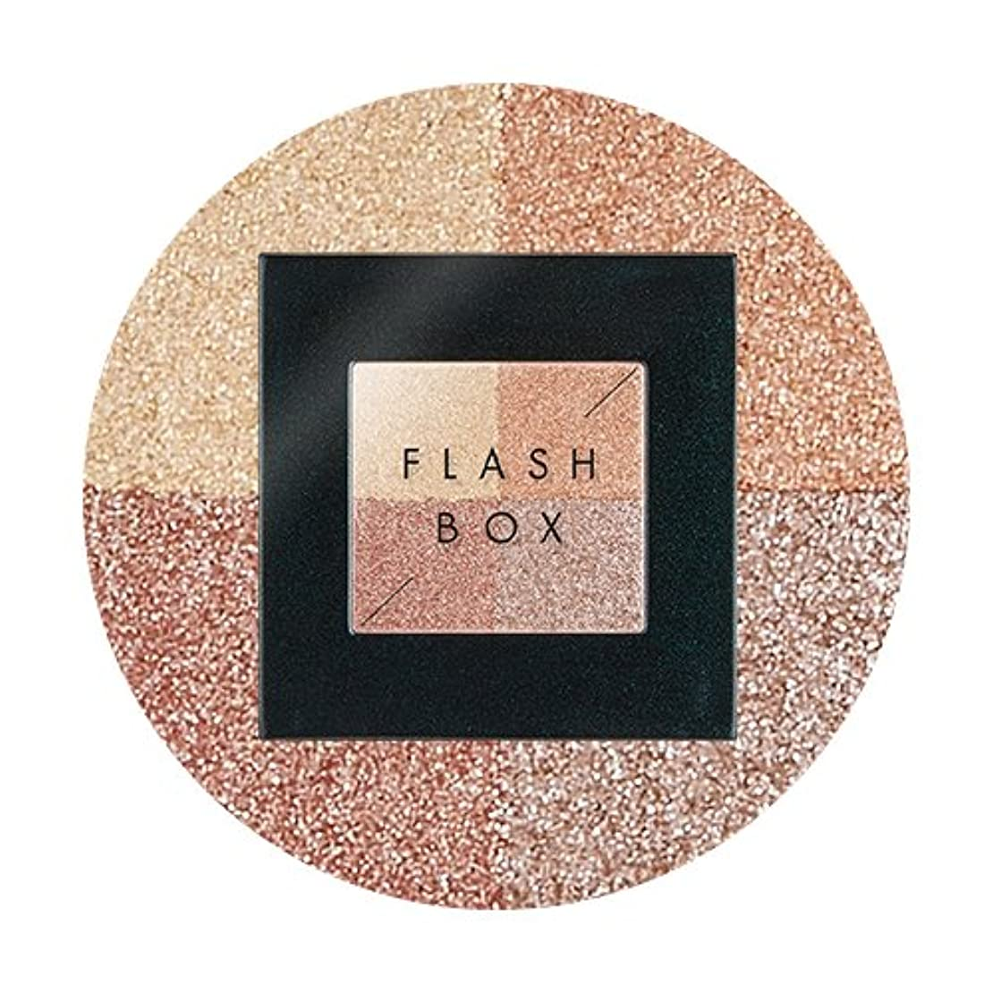 自宅で階階下APIEU Flash Box (#2 Lustering Time) / [アピュ/オピュ] フラッシュボックス [並行輸入品]
