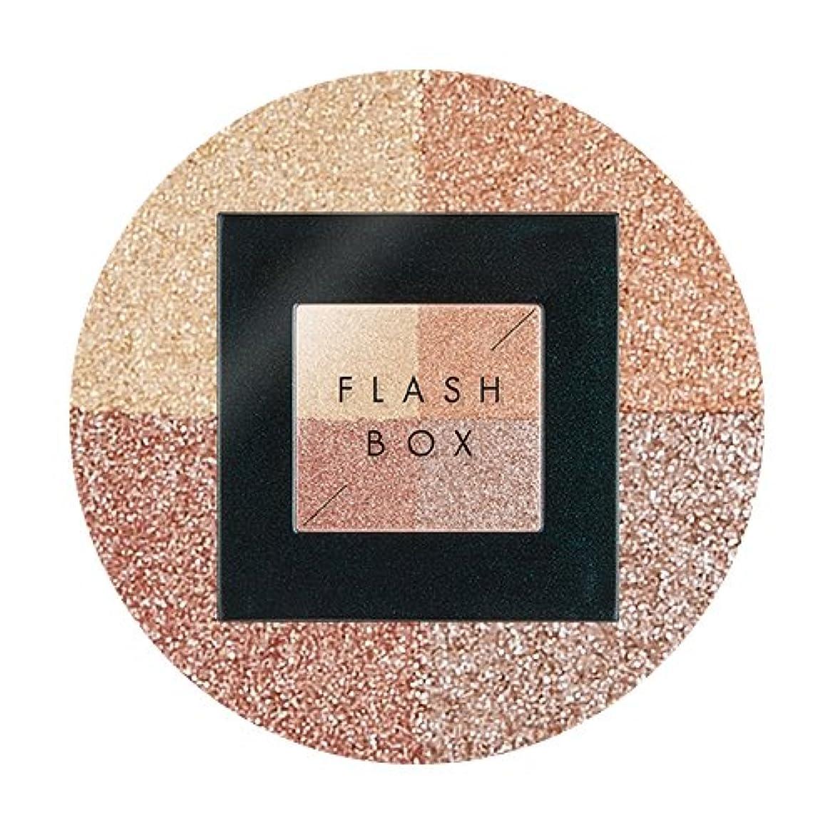 乳剤ジョガー行列APIEU Flash Box (#2 Lustering Time) / [アピュ/オピュ] フラッシュボックス [並行輸入品]