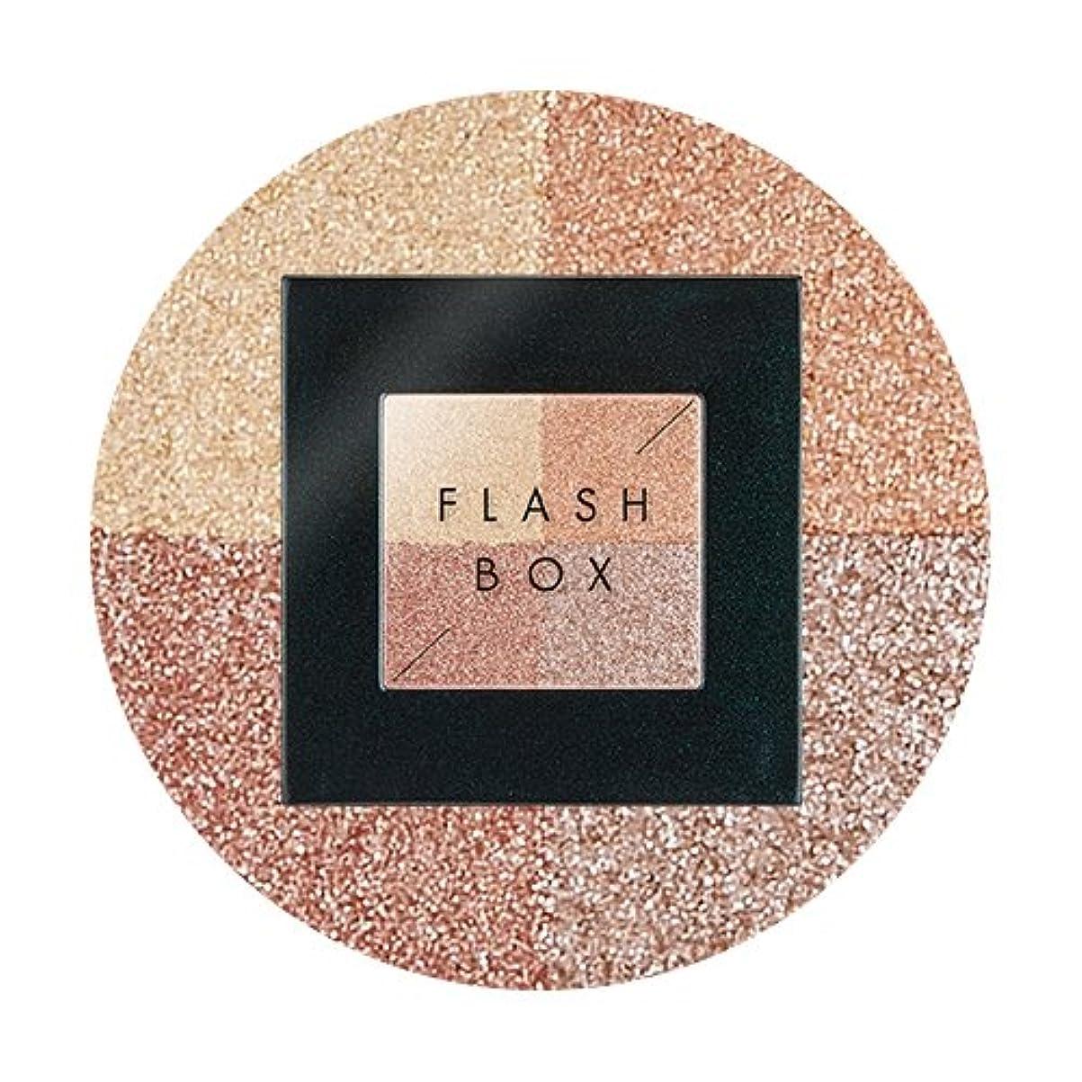 ブロック考古学者ペックAPIEU Flash Box (#2 Lustering Time) / [アピュ/オピュ] フラッシュボックス [並行輸入品]