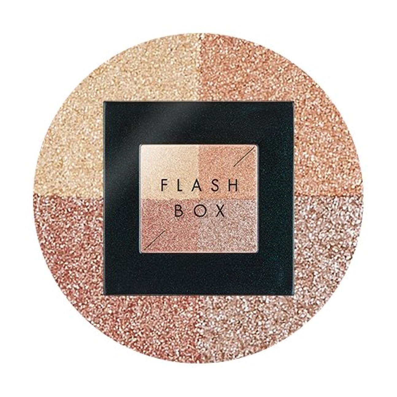 試験残る日帰り旅行にAPIEU Flash Box (#2 Lustering Time) / [アピュ/オピュ] フラッシュボックス [並行輸入品]