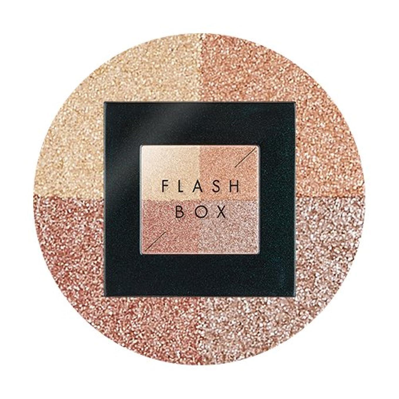 電気のマスタード年金受給者APIEU Flash Box (#2 Lustering Time) / [アピュ/オピュ] フラッシュボックス [並行輸入品]