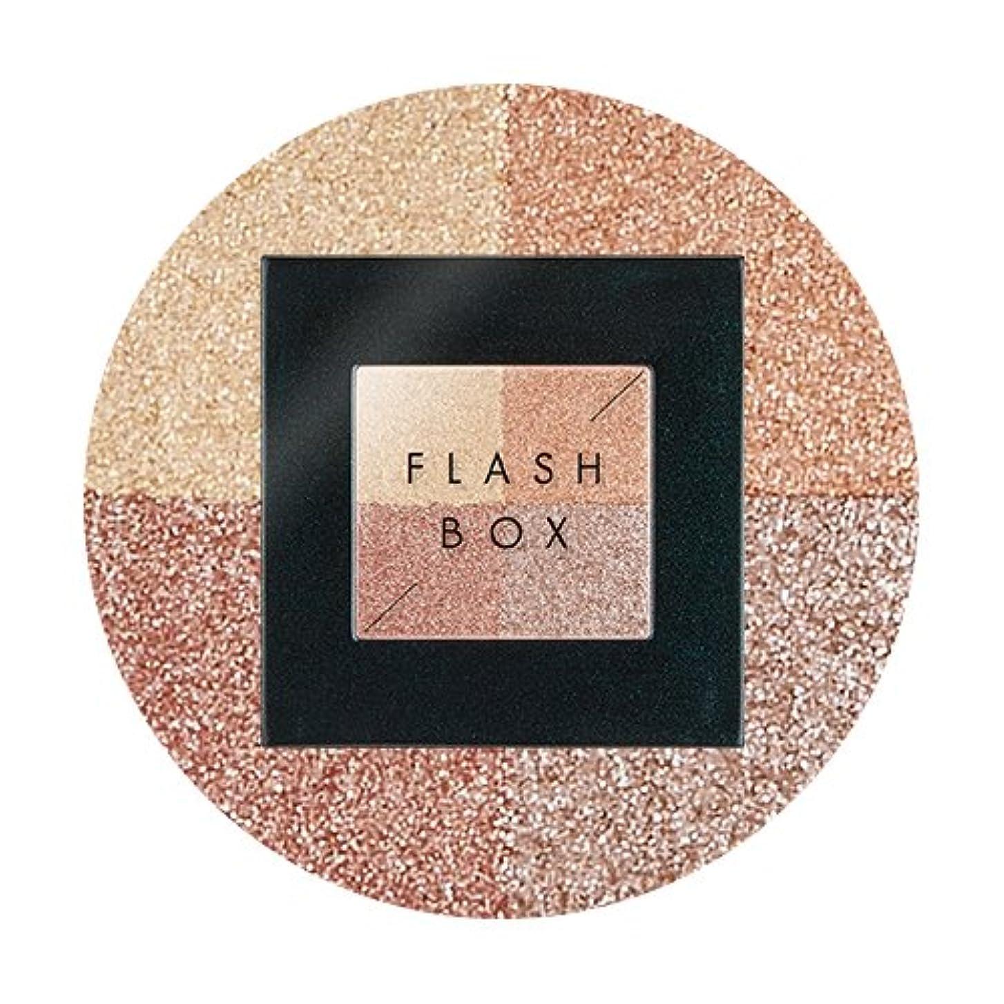 従う生活従者APIEU Flash Box (#2 Lustering Time) / [アピュ/オピュ] フラッシュボックス [並行輸入品]