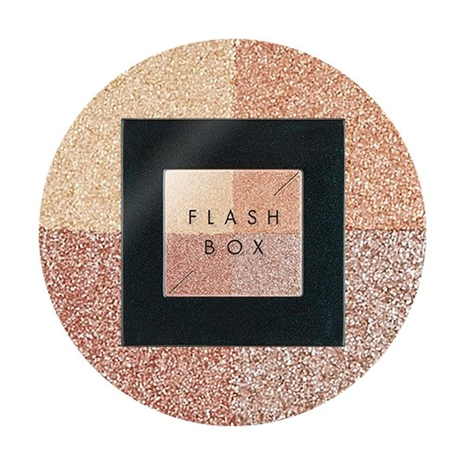 不格好州一緒APIEU Flash Box (#2 Lustering Time) / [アピュ/オピュ] フラッシュボックス [並行輸入品]