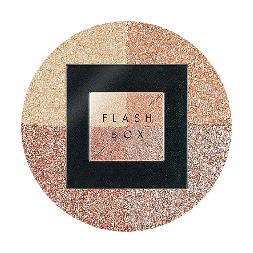 市民権疲労矢APIEU Flash Box (#2 Lustering Time) / [アピュ/オピュ] フラッシュボックス [並行輸入品]