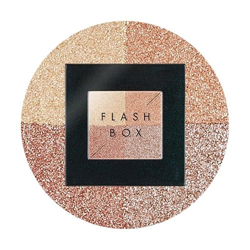 定義襟はずAPIEU Flash Box (#2 Lustering Time) / [アピュ/オピュ] フラッシュボックス [並行輸入品]