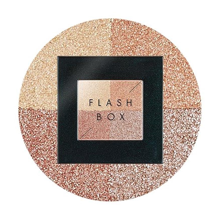 失過度の発明するAPIEU Flash Box (#2 Lustering Time) / [アピュ/オピュ] フラッシュボックス [並行輸入品]