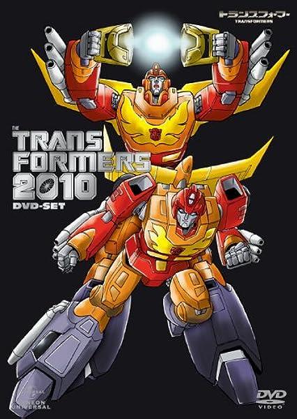 Amazon.co.jp: 戦え!超ロボット生命体トランスフォーマー2010 DVD ...