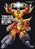 戦え!超ロボット生命体トランスフォーマー2010 DVD-SET 画像