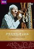 クリスマス・キャロル[DVD]