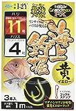 HARIMITSU(ハリミツ) 海上釣堀 黄 11-4 I-2Y