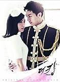 The King 2 Hearts 韓国ドラマOST (MBC) (韓国盤) 画像