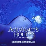 PS3 Aquanaut's Holiday~隠された記録~オリジナルサウンドトラック/