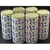 秋鯖限定 さば缶詰ミックス(水煮・みそ煮)200g×各12缶